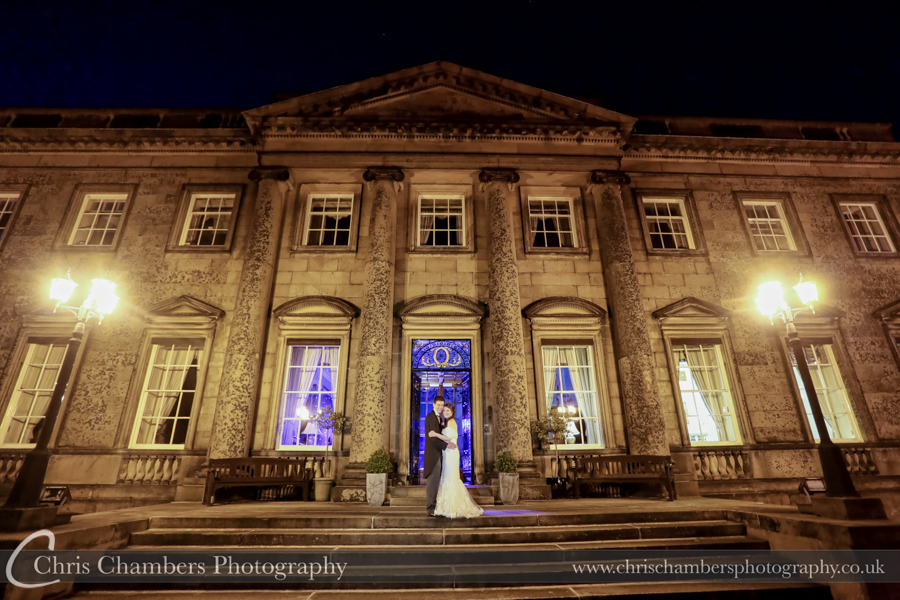 Denton Hall Wedding photographs | Award winning Yorkshire wedding photography | Denton Hall wedding photographer