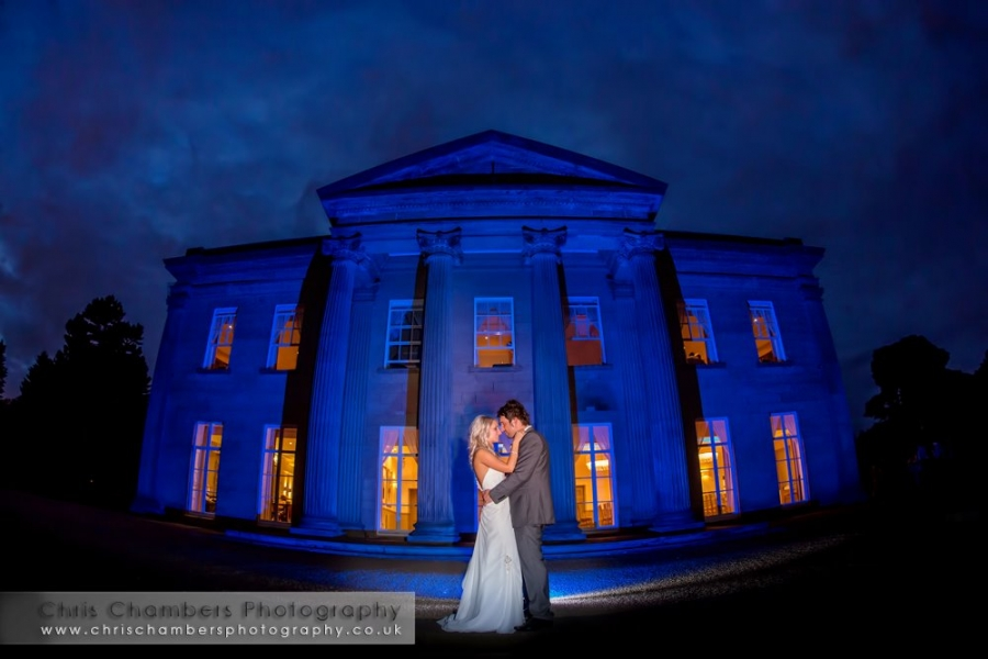 Wedding photography at The Mansion, Leeds wedding photography