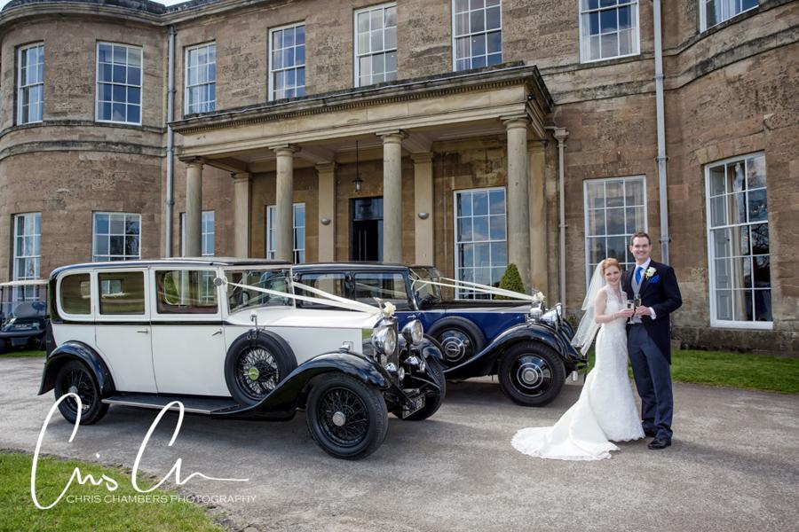 Rudding Park wedding photography, Harrogate wedding photography at Rudding Park, Rudding Park Wedding Photographer, Harrogate Wedding Photographer, Chris Chambers Wedding Photography